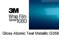 Синяя глянцевая пленка 3M 1080 Atomic Teal, фото 1