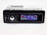 Автомагнитола Pioneer HS-MP815 - MP3 Player+F+ USB+SD+AUX, фото 1