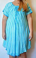 Платье двухцветное, голубое, на 56-68 размеры