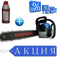 Бензопила Беларусмаш ББП-5200