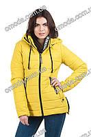 Стильная женская весенняя куртка Эшли желтая