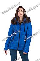 Стильная женская весенняя куртка Эшли ярко-синяя