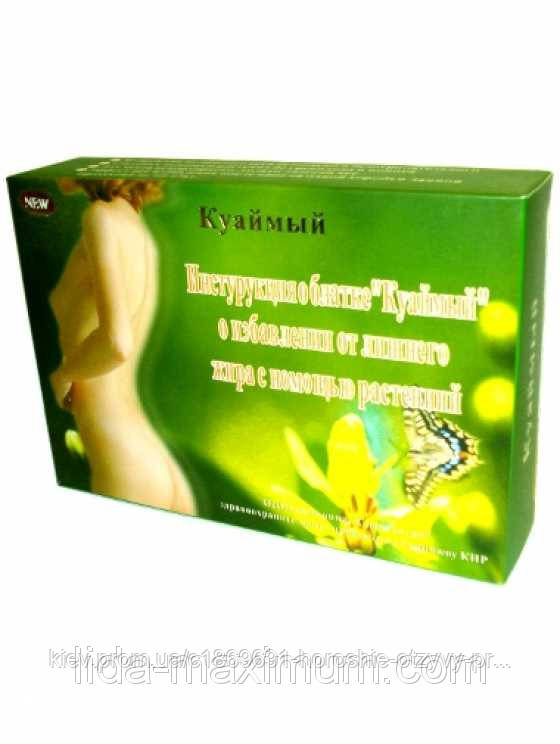 БИЛАЙТ, цена: 1300 руб, Новосибирск