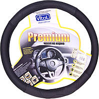 Оплетка руля кожа M Vitol B316 (Premium) черная перфорац./ массаж/ белая основа