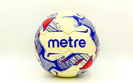 М'яч футбольний METRE №5 PU FB-5217, фото 2