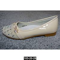 Нарядные туфли, балетки для девочки, супинатор, кожаная стелька, 30-37 размер