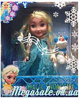 Кукла музыкальная Холодное сердце/Frozen Эльза: 35см, музыка + свет, повторюшка