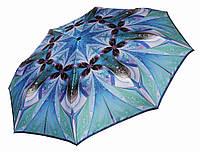 Женский зонт  Doppler Молекула голубой ( полный автомат ), арт. 74665GFGM