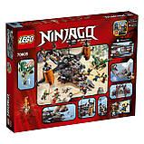 Конструктор LEGO Ninjago Цитадель Несчастья, фото 3