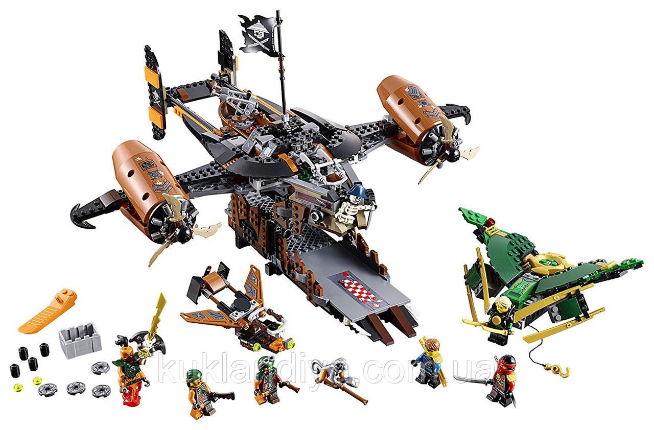 Конструктор LEGO Ninjago Цитадель Несчастья