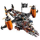 Конструктор LEGO Ninjago Цитадель Несчастья, фото 4