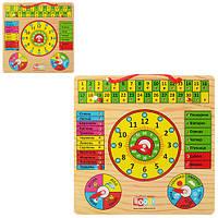 Деревянный календарь - часы  арт. 0004