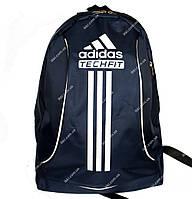 Стильный рюкзак синего цвета в стиле Adidas (906)
