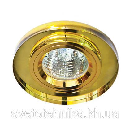 Точечный светильник Feron 8060-2 желтый