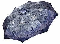 Женский зонт  Doppler  ( полный автомат ), арт. 74665GFGА голубой