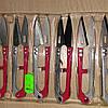 Ножницы для чистки.большие