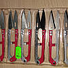 Ножиці для чищення.великі