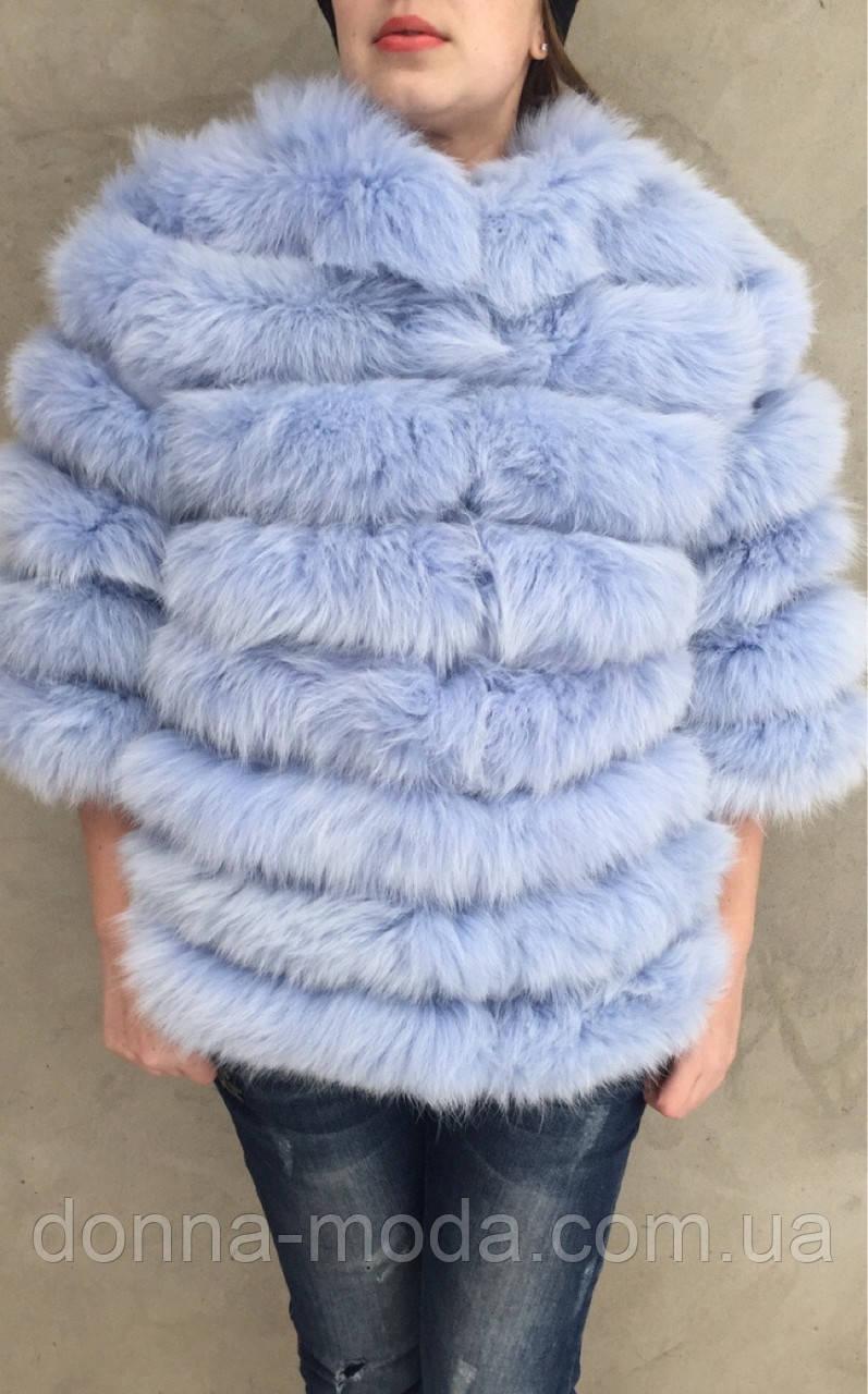 Шубка-куртка из меха песца, голубая, фото 1