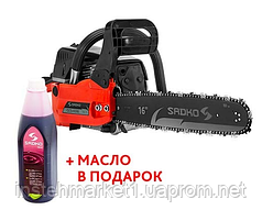 Бензопила цепная Sadko GCS-450E (1.8 кВт / 2,4 л.с.) Бесплатная доставка!