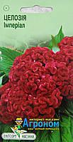 """Семена цветов Целозия Империал, 0,1 г, """"Елітсортнасіння"""",  Украина"""