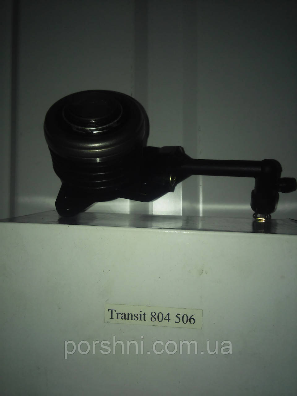 Подшипник включения сцепления Ford  Тransit   2001 --  гидравлика.  VALEO 804506