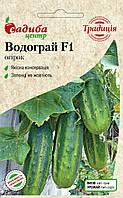 Огірок ВодограйF1 0.5 гр.