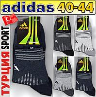 """Мужские носки демисезонные спортивные  """"Adidas"""" performance Турция 40-44р. НМД-469"""