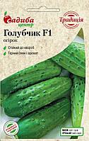 Огірок ГолубчикF1 0.5 гр.