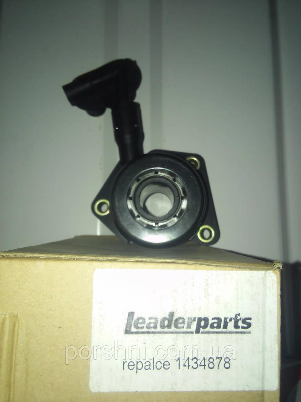 Підшипник включення зчеплення Ford Focus II 2004 -- LEADERPARTS 1434878