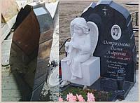 Мемориальный комплекс из гранита П - ЭМК 149