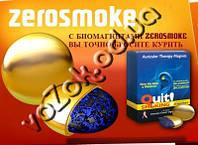 Терапевтические биомагниты средство против курения ZeroSmoke (Зеро Смок) цвет золото, фото 1