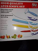 Набор ножей c керамическим покрытием 5шт+экономка, фото 1