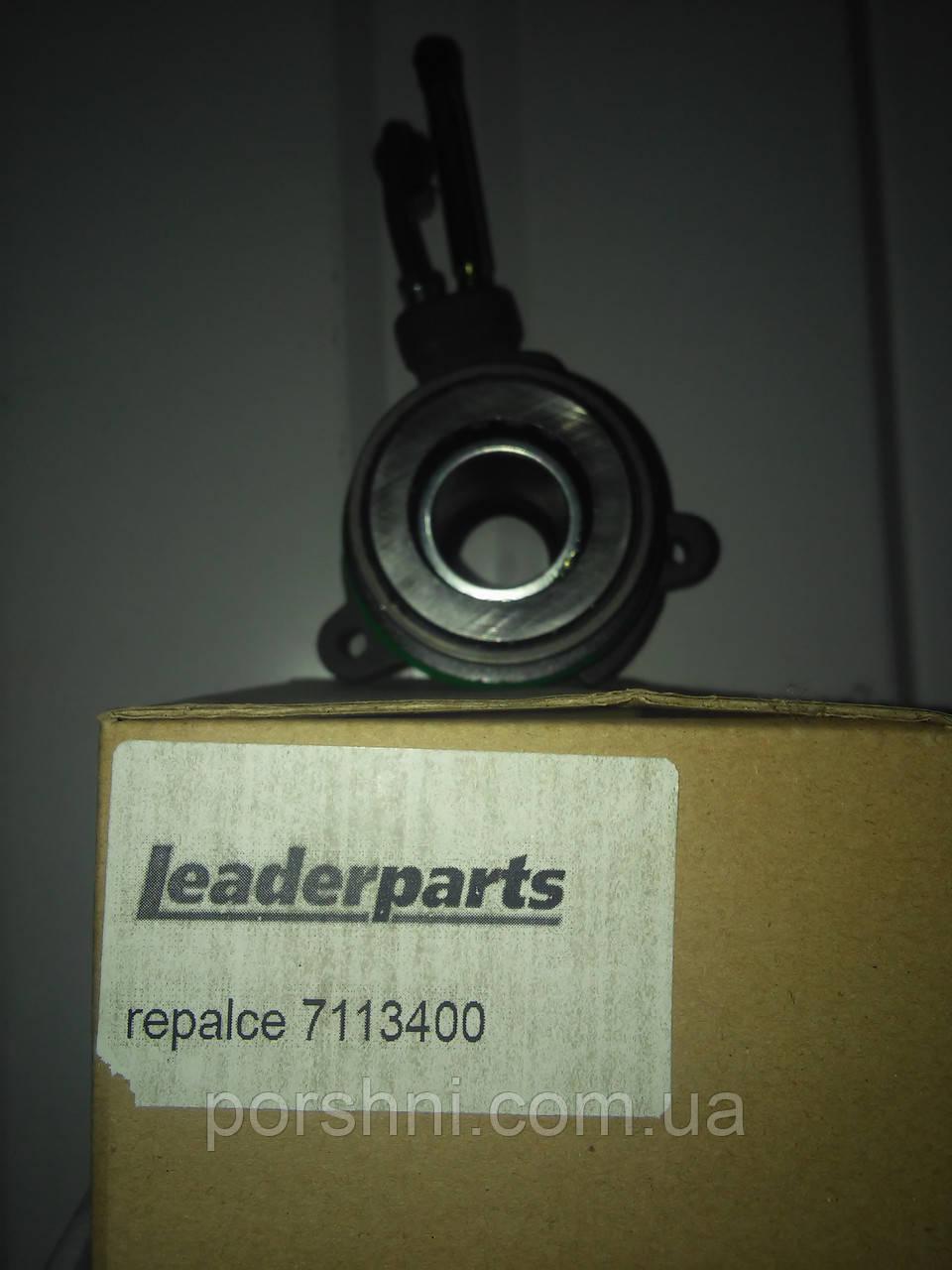 Подшипник включения сцепления Ford  Мondeo 93 >  2001 > гидравл  LEADERPARTS  7113400
