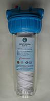 Фильтр колба комплект 1/2  SL10-3К (2000000011769)