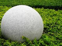 Сферический led шар MUNDAN серый 40см