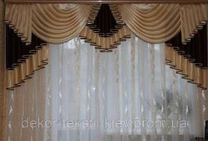 Готовый ламбрикен на окно (шторы), фото 2