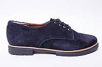 Туфли №303-9 синий замш