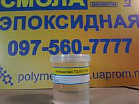 Смола эпоксидная Epoxy-517