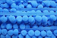 Тасьма с помпонами 10 мм голубые