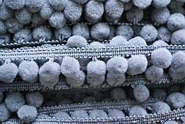 Тасьма с помпонами 10 мм серые