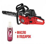 Бензопила цепная Sadko GCS-560E (2,5 кВт / 3,4 л.с.) Бесплатная доставка!