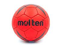 Мяч гандбольный Molten 4200-0
