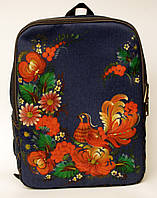 Джинсовый рюкзак Счастье, фото 1