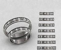 Кольца парные,обручальные Символы