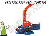 Измельчитель древесины (щепорез) диаметром до 120 мм. дискового типа с двигателем 30 кВт