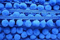 Тасьма с помпонами 10 мм синие