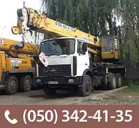 """Аренда автокрана 25-32 тонны, услуги в Днепропетровске - ЧП """"Каминский"""", фото 1"""