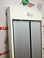 Билюкс П2000 Инфракрасный обогреватель потолочный