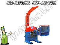 Измельчитель веток диаметром до 160 мм дискового типа (с приводом от трактора)