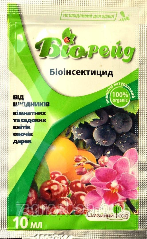 Инсектицид Биорейд 10 мл.